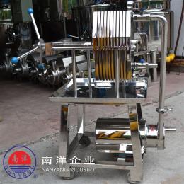 150型不銹鋼板框過濾器