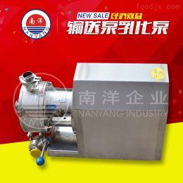 乳化泵不锈钢电动高剪切管道式乳化输送泵