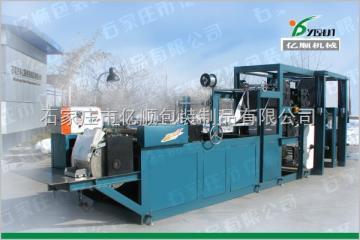 YSG-16型万能蜜柚套果袋机设备