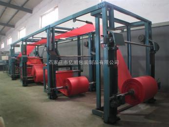 YSKMD-001型孔明燈生產機器廠家