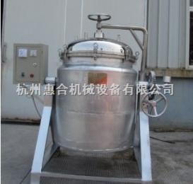 反压高温蒸煮锅
