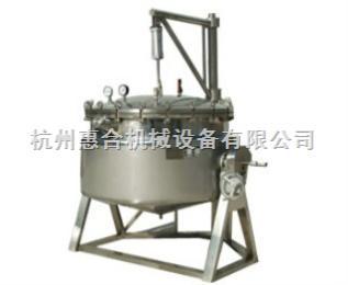 不锈钢电加热蒸煮锅