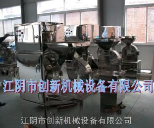 20B/30B/40B/60B/80B供应万能粉碎机、食品粉碎机、白糖粉碎机
