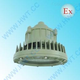 HBND-A805-IIled防爆灯40w批发 化工厂 仓库 吊杆装