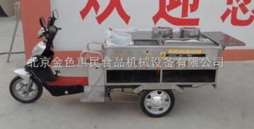 早餐车金色惠民电动三轮小吃车介绍 小吃车价格