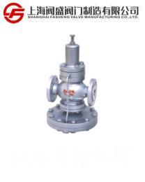 YD43H/25P先导式超大膜片高灵敏度减压阀