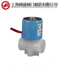 RSC饮水机用电磁阀
