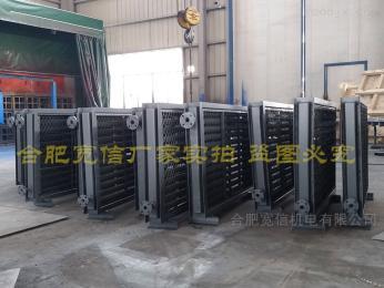 KX-CP合肥宽信厂家直销翅片管换热器
