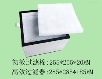 GX-100深圳博瑞烟雾净化器主过滤芯高效空气过滤器