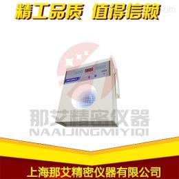 NAI7800NAI7800菌落計數器廠家