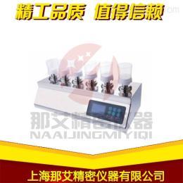 NAI-XDY-6A廣東深圳純化水微生物檢驗廠家