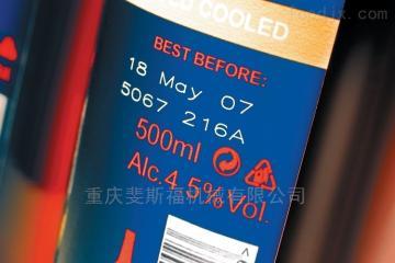 LMT3000斐斯福贵州酒纸标签激光打码机