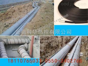 DBW-25-220-J管道消防低溫防凝電熱帶