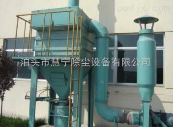 HMCN陕西橡胶厂除尘器维护厂家