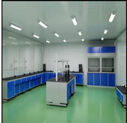 实验室洁净工程