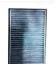 夹碳布过滤网