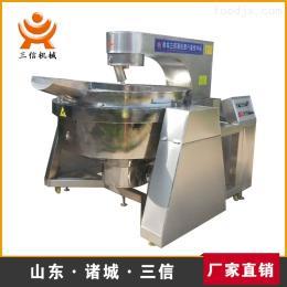 三信食品机械SX-CX300供应枣泥馅料搅拌炒锅