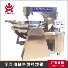 不锈钢食品搅拌炒锅