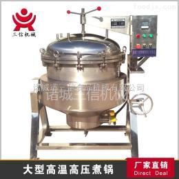 电加热食品加工蒸煮锅 卤煮锅