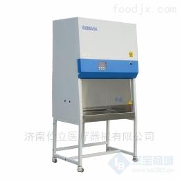 生物安全柜廠家博科生物安全柜BSC-1500IIA2-X