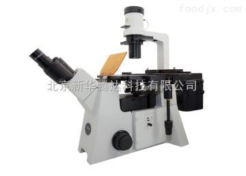 DSY5000X倒置荧光生物显微镜