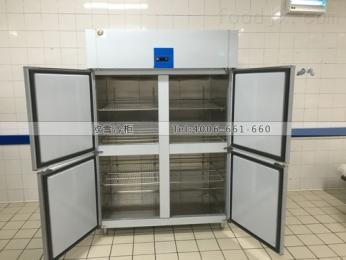 LBCD-1.0F4BN惠州十大商用不锈钢厨房冷柜排名榜