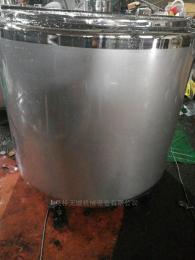 tc-707供应重庆不锈钢反应釜电加热搅拌罐