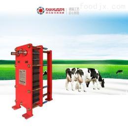 FM15A供应河北豆浆冷却全不锈钢板式冷却器