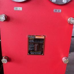 FM15A供应豆浆冷却全不锈钢板式冷却器
