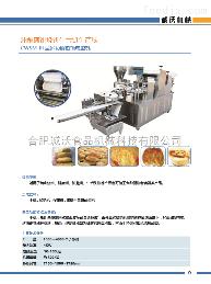 CWBL-Ⅲ不锈钢全自动月饼成型机