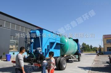 广州小型医疗污水处理设备过滤器