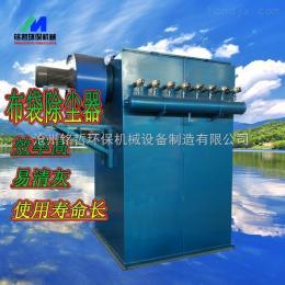 布袋除尘器 单机脉冲布袋除尘器 布袋式除尘器厂家 环保工程设备