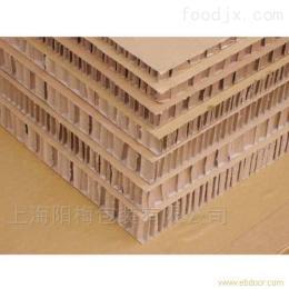 上海蜂窩紙托盤  紙卡板 紙棧板 環保托盤