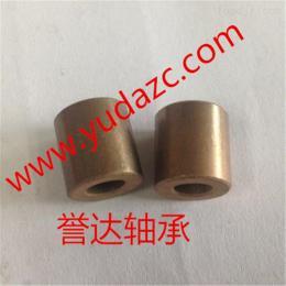 FU-1铜基含油轴承誉达滑动轴承FU-1铜基粉末冶金轴承