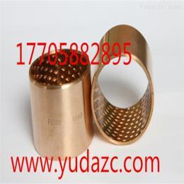 青铜衬套誉达滑动轴承FB090青铜衬套