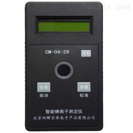 CM-04-29(单质)水质测定仪
