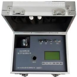 CM-06浊/色度水质测定仪
