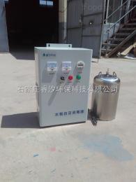 WTS-2/A/B/W/E河北水箱消毒器厂家