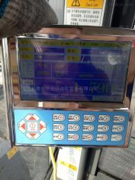DS-3600装载机电子秤高精度 铲车秤GPS定位