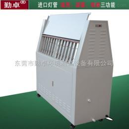 模拟气候耐环境试验箱 紫外线老化实验机
