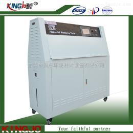 紫外线老化箱 模拟气候加速环境试验箱