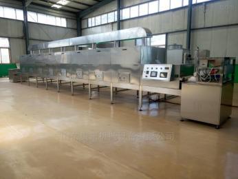 KL40S微波真空低溫烘干設備,低溫干燥設備