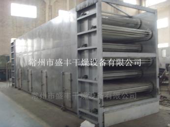DW木炭帶式干燥機