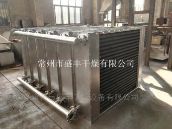 SRQ换热器