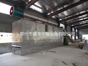 DW杏仁片網帶式干燥機