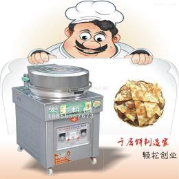 RQ-100燃氣烤餅爐自動恒溫電餅鐺煤氣煎餅機