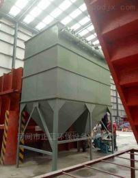 脉冲布袋除尘设备山西脉冲布袋除尘设备订制供应厂家