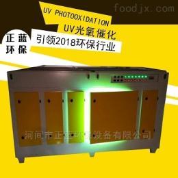 Uv光氧催化安阳Uv光氧催化加工厂家