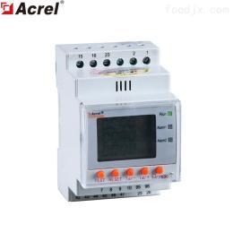 ASJ系列安科瑞数字式量度继电器