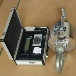 OCS河北保定15吨OCS型无线打印电子吊秤